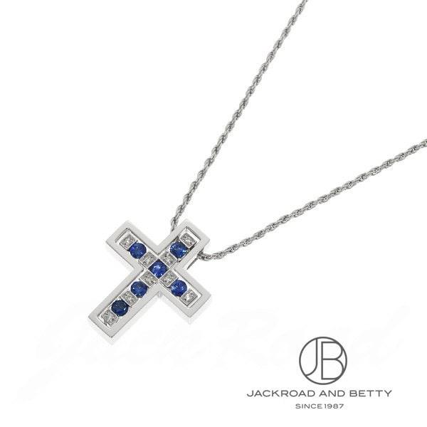 ダミアーニ DAMIANI ベルエポック ダイヤ&サファイヤア ネックレス 20073465 【新品】 ジュエリー ブランドジュエリー
