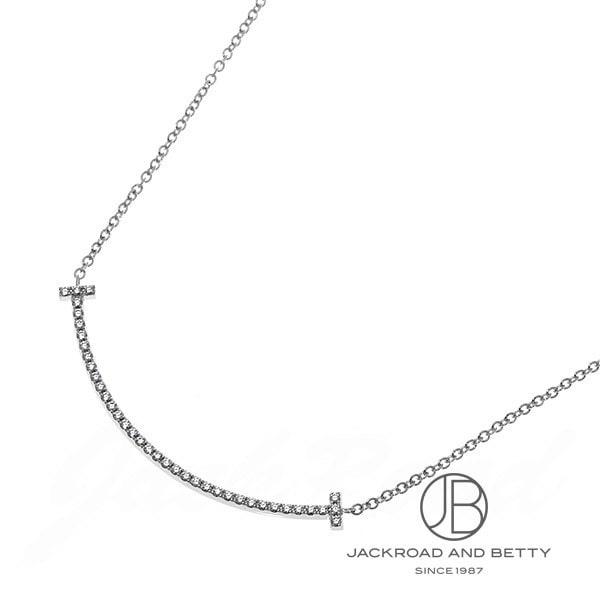 ティファニー TIFFANY&Co. Tスマイルペンダント(ミニ)ダイヤモンド K18WG 34684448 新品 ジュエリー ブランドジュエリー