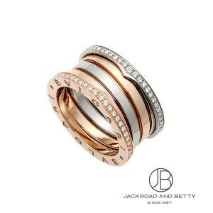 ブルガリ BVLGARI ビーゼロワン ダイヤリング #56 16号 AN858368 新品 ジュエリー ブランドジュエリー