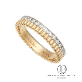 ブシュロン BOUCHERON キャトル ラディアント ダイヤモンド リング #51 JAL00248 新品 ジュエリー ブランドジュエリー