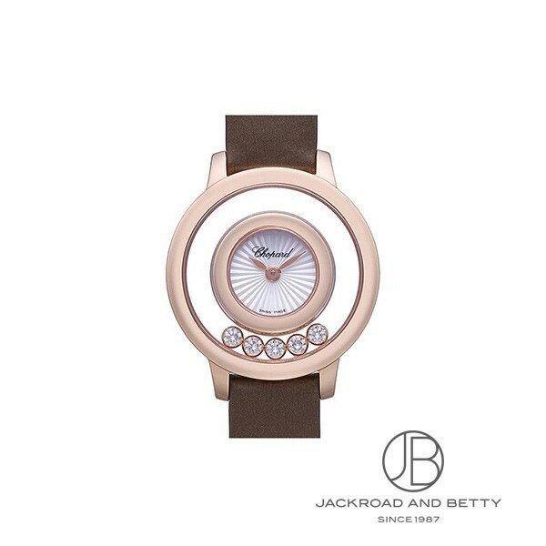 ショパール CHOPARD ハッピーダイヤモンド 209417-5001 【新品】 時計 レディース