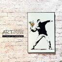 Banksy(バンクシー) アートポスター アートパネル バンクシー Banksy フレーム付き A2サイズ 40×60 ポスター 壁掛け アートフレーム…