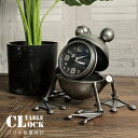 置き時計 置時計 おしゃれ アナログ インテリア 雑貨 ブリキの置物 21×16cm オブジェ カエル シルバー リビング 寝室 かわいい 電池式…