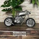 時計 カスタムバイク型 ブリキ シンプル おしゃれ かわいい レトロ アナログ ブラック 丸 置時計 モダン アイアン 見やすい インテリア…
