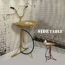 サイドテーブル 自転車テーブル 幅60cm おしゃれ カウンターテーブル 飾り棚 インテリア 生活雑貨 レッド アンティークテイスト カント…