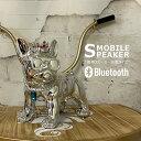 ピーカー ブルートゥース対応 おしゃれ フレンチブルドッグ 充電タイプ 持ち運びOK 置物 雑貨 贈り物 プレゼントオブジェ 犬 bluetoot…