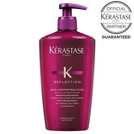 【ポイント10倍+】★送料無料 ケラスターゼ バン クロマティック リッシュ500mlヘアカラーのアフターケアに特化したシャンプー輝く髪に導きます