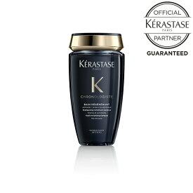 【ポイント10倍】《1月優良ショップ受賞!》【リニューアル】《正規販売店》KERASTASE ケラスターゼ CH バン クロノロジスト R 250ml ケラスターゼ最高峰のシャンプー 健康的な印象で素髪のような質感へ
