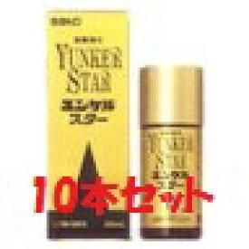 (10個セット)佐藤製薬 ユンケルスター50ml×10本(第2類医薬品)