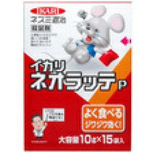 イカリ ネオラッテP 10g×15袋[ネオラッテ 殺虫剤 殺鼠剤 ねずみ 駆除]