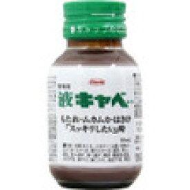 【第2類医薬品】液キャベコーワ 50ml(液キャベコーワ ドリンク剤/飲みすぎ・胃の不快感)