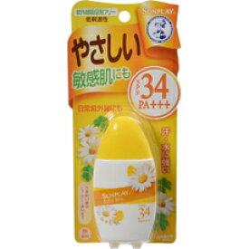 メンソレータム サンプレイ ベビーミルク 30g[サンプレイ 日焼け止め 子供用 UVケア 紫外線対策]