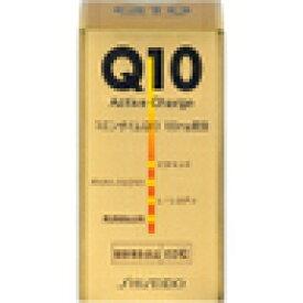 資生堂 Q10 アクティブチャージ 60粒[資生堂(SHISEIDO) コエンザイムQ10(CoQ10)]