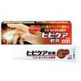 【第3類医薬品】ヒビケア軟膏 15g[ヒビケア 皮膚の薬/しもやけ・あかぎれ/軟膏]