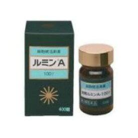 (第3類医薬品) 森田薬品ルミンA 100γ 400錠(こちらの商品は代引きは出来ません)