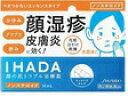 ★【第2類医薬品】イハダ プリスクリードD 14ml(エッセンス)