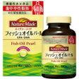 ネイチャーメイド フィッシュオイル(EPA/DHA) パール 180粒[大塚製薬 ネイチャーメイド EPA]