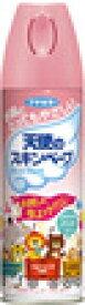 フマキラー 天使のスキンベープ200mL(フマキラー)