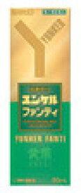 (みどりいろ)【第2類医薬品】ユンケルファンティ(新) 50ml(ユンケル ドリンク剤/生薬製剤)