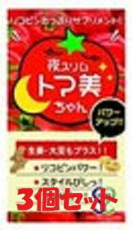 (3個セット)夜スリム トマ美ちゃんパワーアップ版 90粒×3個