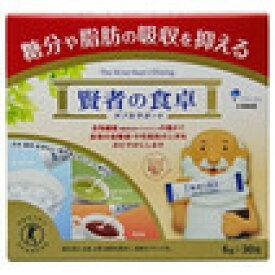 賢者の食卓 ダブルサポート 6g×30包(大塚製薬 賢者の食卓 血糖値が気になる方へ 特定保健用食品(トクホ))