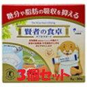 (3個セット)賢者の食卓 ダブルサポート 6g×30包×3個(大塚製薬 賢者の食卓 血糖値が気になる方へ 特定保健用食品(…