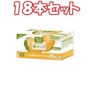 (18本セット)ミニッツメイド 朝マンゴ 180g×6個×3箱 まとめ買い 7700円以上で送料無料 離島は除く