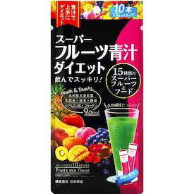 日本薬健 スーパーフルーツ青汁ダイエット 3g×10本