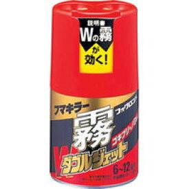 【第2類医薬品】フマキラー霧ダブルジェット フォグロンS ゴキブリ用駆除剤(100ml)