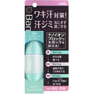 バン(Ban) 汗ブロックロールオン せっけんの香り(40mL)