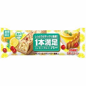 (9本セット)1本満足バー レモンタルト ×9本