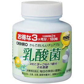 オリヒロ MOSTチュアブル 乳酸菌(180粒)