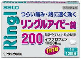 【第(2)類医薬品】リングルアイビー錠200 12錠[リングルアイビー 風邪薬/解熱鎮痛剤/錠剤]
