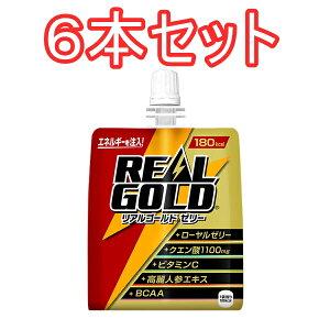 (6本セット)リアルゴールド ゼリー 180gパウチ×6本(1ケース)