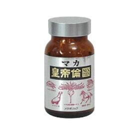 マカ 皇帝倫SIXTEEN 16 ( 200粒入 )