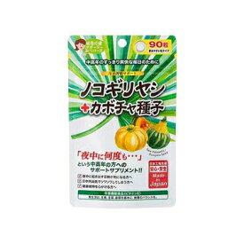 ジャパンギャルズ ノコギリヤシ+カボチャ種子(90粒)