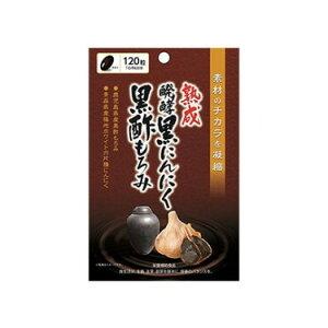 熟成 発酵黒にんにく黒酢もろみ (120粒)