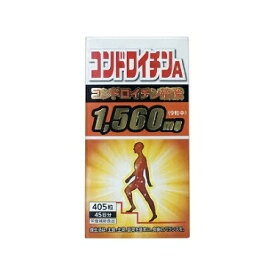 サンヘルス コンドロイチンA(405粒)