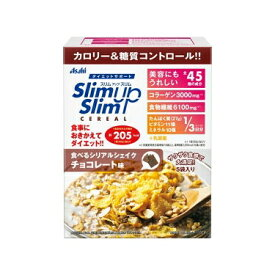 スリムアップスリム 食べるシリアルシェイク チョコレート味 300g