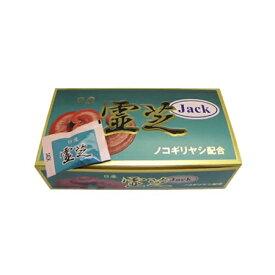 日産霊芝 JACK(2粒*60袋入)