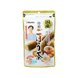 あじかん 国産焙煎ごぼう茶(ティーバッグ)(1g×20包)