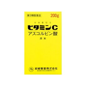 【第3類医薬品】ビタミンC「イワキ」(200g)【岩城製薬】