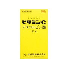 【第3類医薬品】ビタミンC「イワキ」(500g)【岩城製薬】