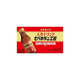(50本セット)【第3類医薬品】セパホルンZIII (100ml×10本)×5セット
