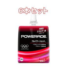 (6本セット)パワーエイドゼリー フルパワーショット 180gパウチ×6本入(1ケース)