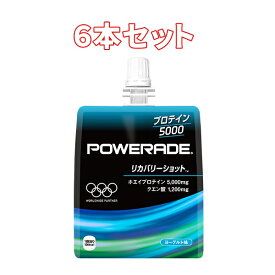 (6本セット)パワーエイドゼリー リカバリーショット 180gパウチ ×6本入(1ケース)