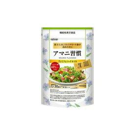 日本デイリーヘルス アマニ習慣 プレミアムリッチオイル(3.7g×30袋)