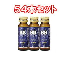 (54本セット)チョコラBB リッチセラミド(50mL*3本入)×18セット