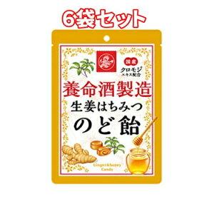 (6袋セット)養命酒製造 生姜はちみつのど飴(76g)×6袋セット