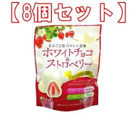 (8個セット) 医食同源 まるごと苺のキレイ習慣 ホワイトチョコ&ストロベリー50g×8個 コラーゲンペプチド ヒアルロン酸